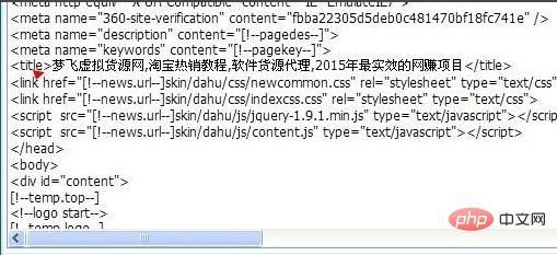 帝国cms网站标题哪里修改