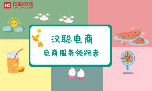 代运营之怎样挑选适合自己的徐州淘宝网店代运营公司