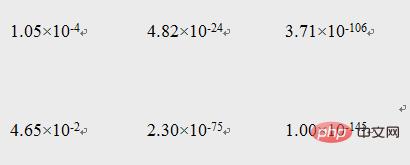 如何将excel格式的科学计数法e变成10