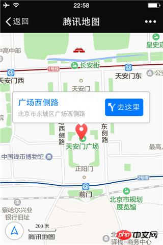 如何获取微信好友的地理位置信息