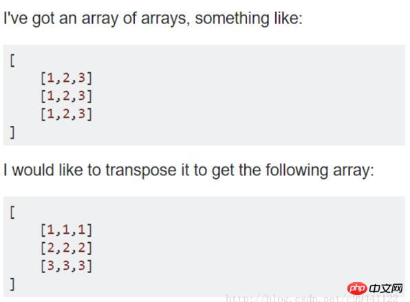 JS如何实现二维数组横纵列转置