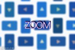 """视频会议平台Zoom股价暴涨,会是下一个""""特斯拉""""吗?"""