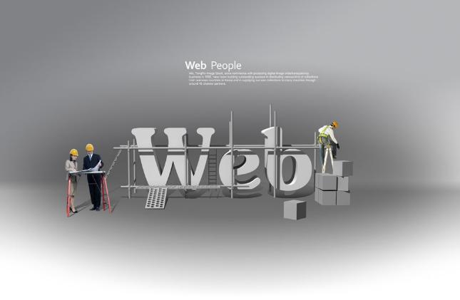 做好网站建设会带给企业什么好处