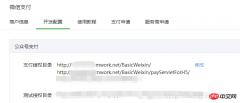 Java实现微信公众号和扫码支付的案例