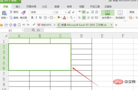 Excel拆分单元格快捷键