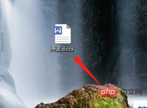 wps怎么拆分成多个文档