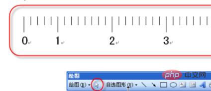 word如何绘制刻度尺