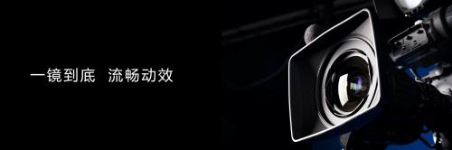 EMUI11发布:全场景体验升级/联动HarmonyOS 2.0设备