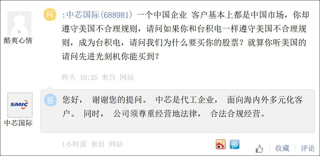 打压升级?特朗普考虑将中国2500亿芯片巨头列入黑名单?公司回应了