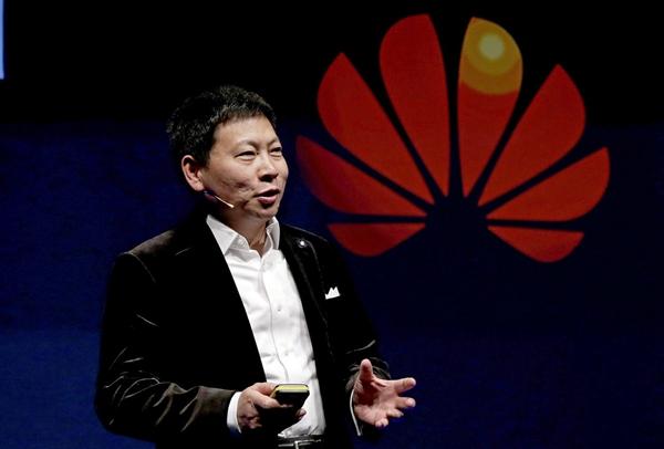 余承东称没有人能够熄灭满天星光,华为要帮助中国开发者走向全球