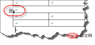 Word中如何让两个表格进行并排放置
