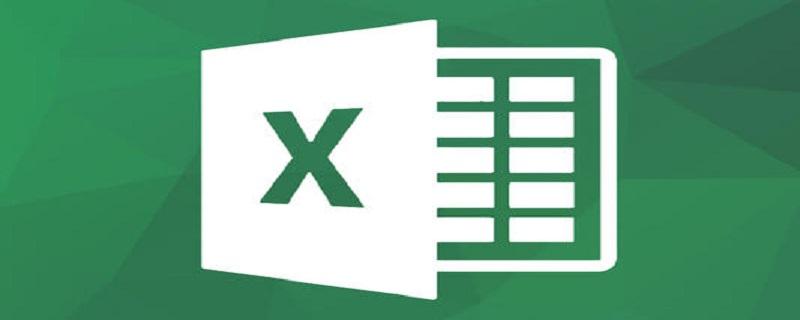 excel表格xlsx变成xlsm格式怎么解决?
