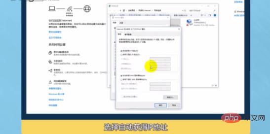 ip地址错误网络无法连通怎么办?