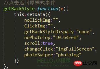 微信小程序开发(三)名片夹详情页实例教程