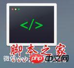 微信小程序开发之跑步微信小程序