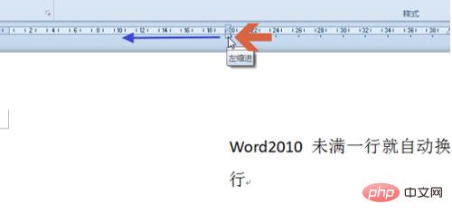 word文档一行没满就换到下一行怎么办?