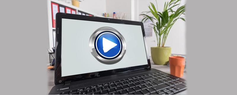 电脑怎么做表格步骤视频教程