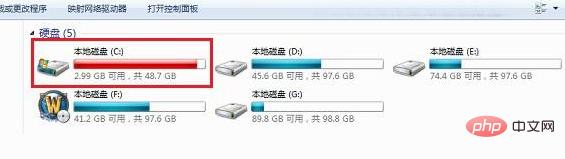 本地磁盘c盘变红了怎么办?