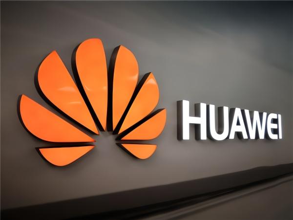 2020中国民营企业500强榜单发布:华为蝉联第一 小米第18