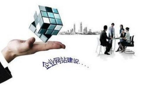 企业网站怎么进行推广 三大方法效果惊人