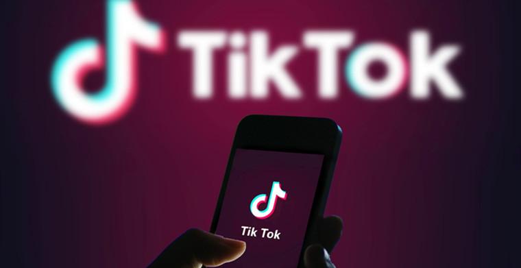 特朗普称15日前TikTok没卖就关门,抖音引流还有未来吗?