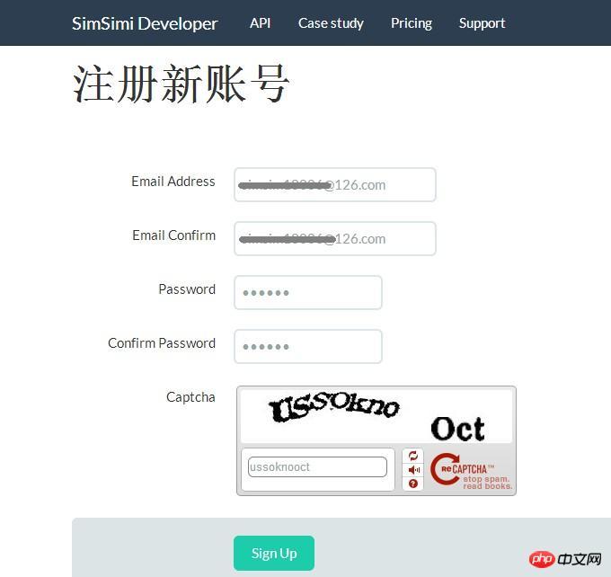 微信公众平台开发之小黄鸡API