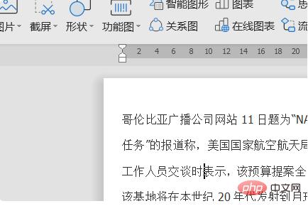 怎么删除第一页空白页