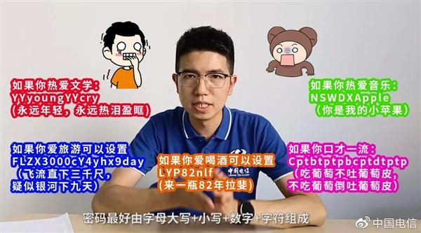 家里被蹭网了怎么办?中国电信带来5个妙招