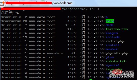 Linux下如何安装DedeCMS