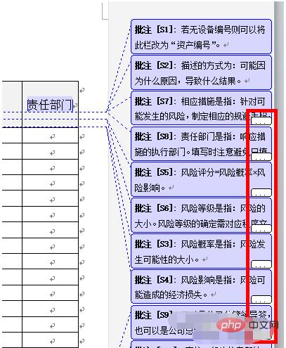 wps文档批注显示不出来怎么办?