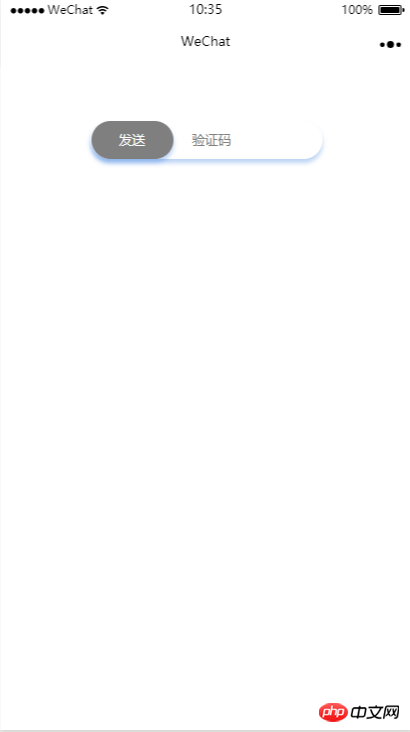 微信小程序按钮滑动功能代码