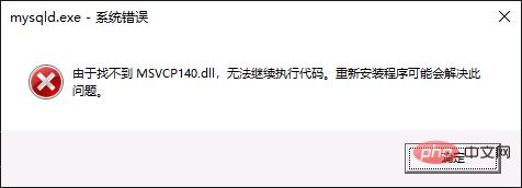 Windows下MySQL安装教程详解