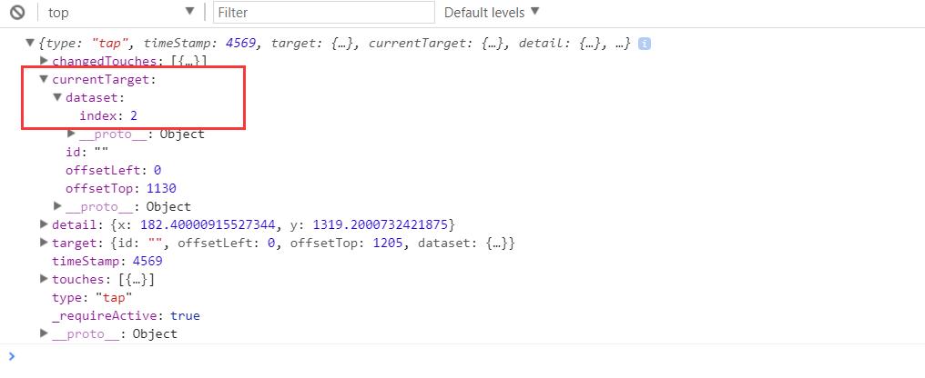 微信小程序实例:详情页数据动态实现的方法介绍