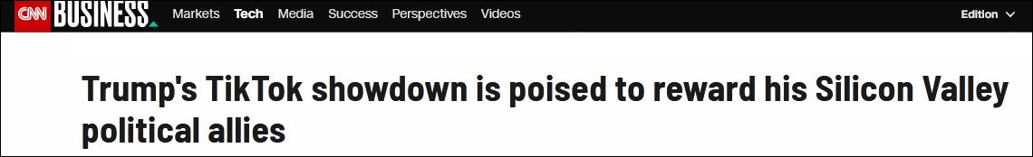 """甲骨文成涉TikTok交易""""黑马"""" CNN:特朗普奖励硅谷政治盟友"""