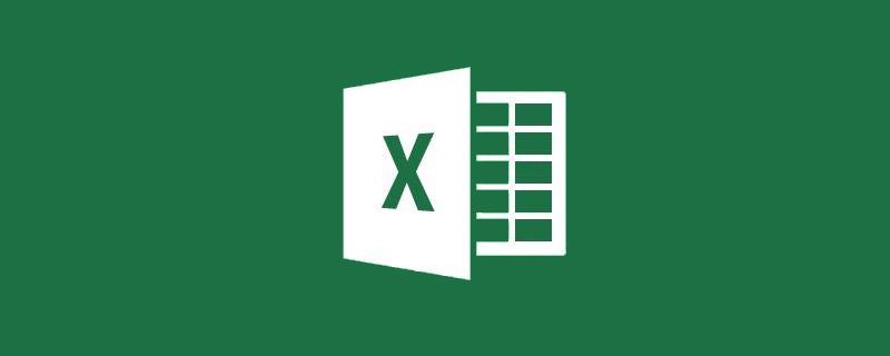 Excel如何取绝对值?