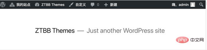 wordpress顶部是什么
