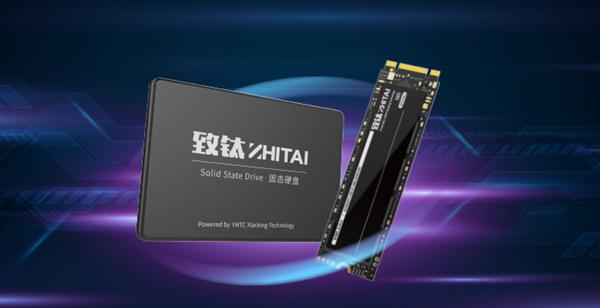 长江存储自有品牌致钛推出SC001硬盘:原厂品质、680TBW寿命