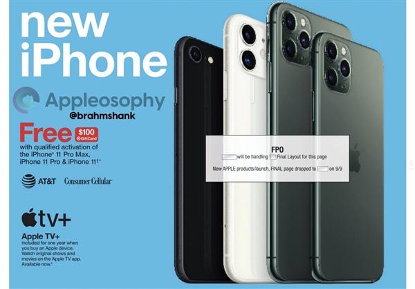 苹果官方账号泄天机:iPhone 12明晚发布有戏