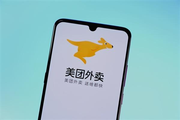 美团王兴:北京是全中国最适合创业的城市 来这就成功了三分之一
