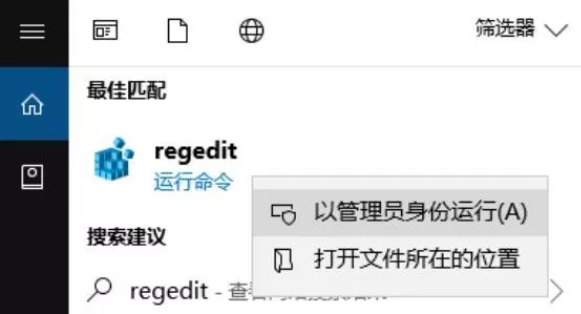 u盘被写保护怎么解除