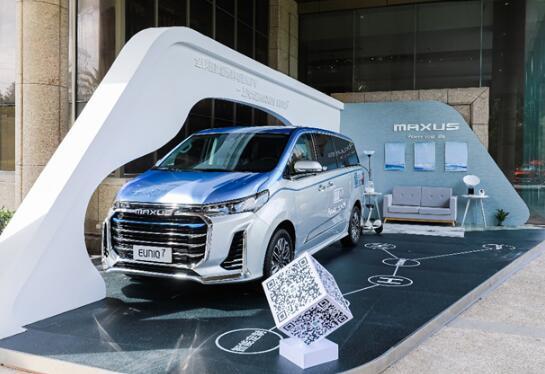 上汽集团计划在2025年前推出至少10款燃料电池整车