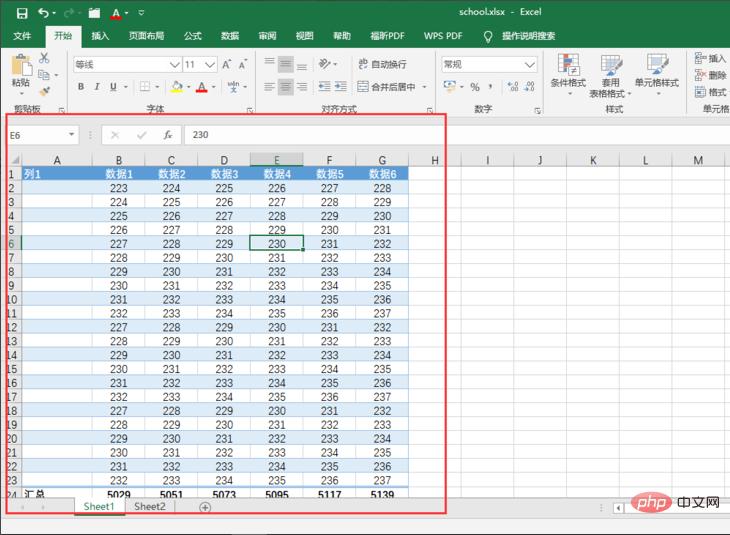 Excel如何取消超级表