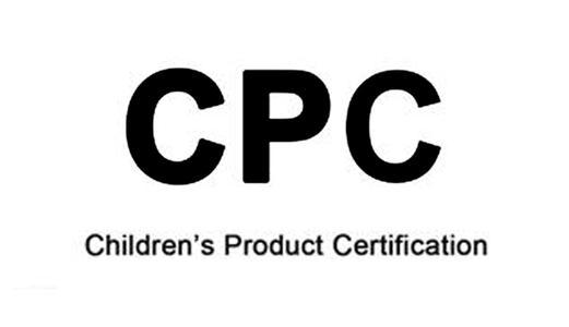 想要进军亚马逊Amazon欧美市场?先搞定这些产品认证!