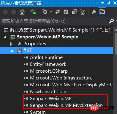 微信公众平台开发:使用Senparc.Weixin.MP SDK