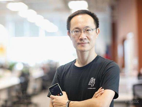 小米集团副董事长林斌出售3.5亿股股票 寻求套现至多10亿美元