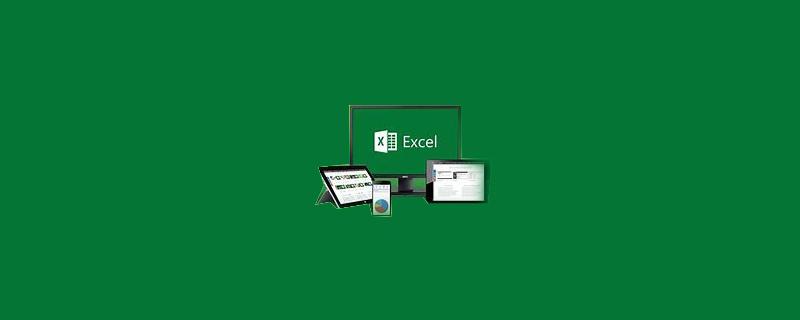 excel表格制作身份证号怎么输入