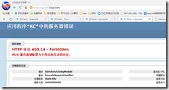 微信公众号开发系列教程一(调试环境部署)