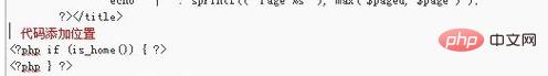 wordpress文章如何添加关键字