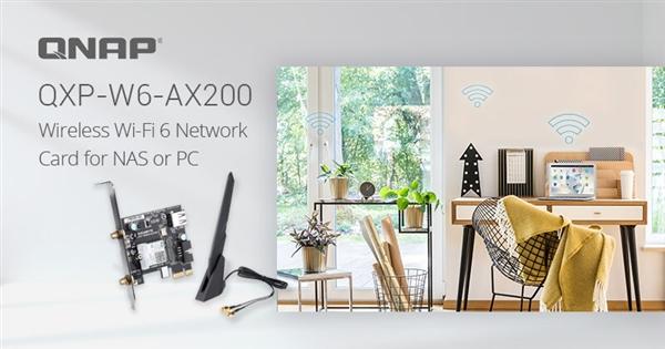 威联通发布新PCIe扩展卡:你的老爷机也能上Wi-Fi6和蓝牙5.0了