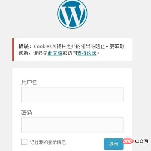 如何把wordpress改成中文版